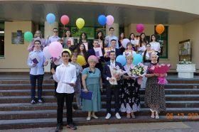 Выпускной для девятиклассников состоялся в школе №354. Фото с сайта школы №354