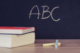 Представители Сада имени Николая Баумана опубликовали урок по английскому языку. Фото: pixabay.com