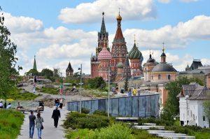 Новую обучающую программу для бизнесменов запустят в Москве. Фото: Анна Быкова