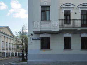 Представители «Жилищника» проверили отселенные здания в районе. Фото: Антон Гердо, «Вечерняя Москва»