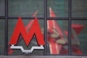 Тематический поезд пройдет через станцию метро «Лубянка». Фото: Антон Гердо, «Вечерняя Москва»