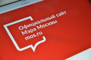 Четверть обращений пользователей к нотариусу через mos.ru касалась сделок с недвижимостью, Фото: Анна Быкова
